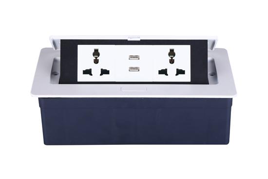 קופסת מולטימדיהמלבנית POP-UP שחור/ אפור לשולחן