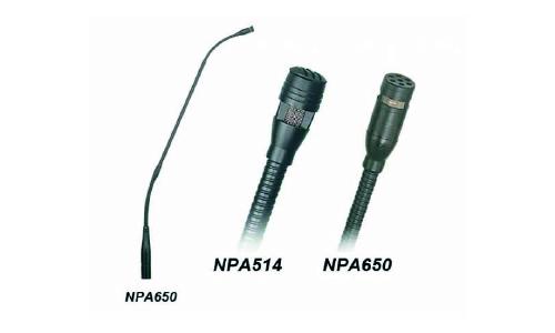 מיקרופון צוואר גמיש NPA650