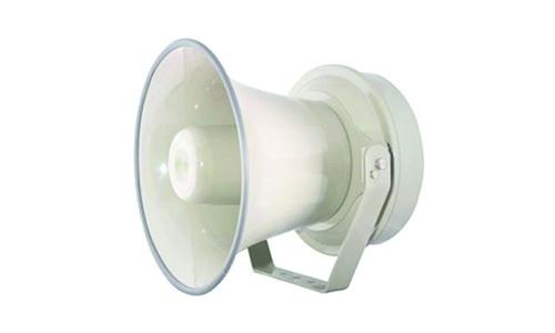 הורן ענק COPA 600W