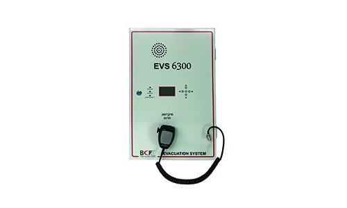 מגבר כריזה תקן EVS-6300