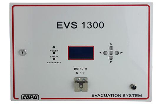 מערכת כריזה תקן  1220 EVS-1300
