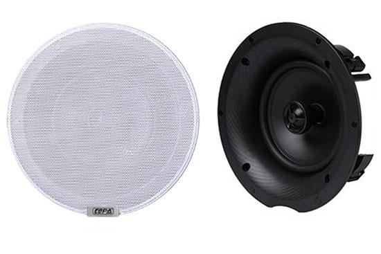 זוג רמקולים COPA שקועים אקטיבי פסיבי Bluetooth + AUX