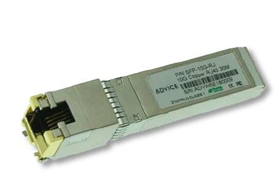 מתאם רשת גיביק MOD-MGT1000
