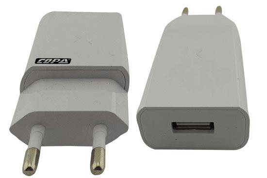 ספק מטען קיר USB 2A