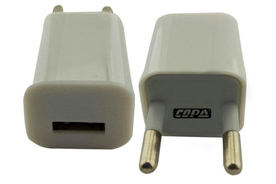 ספק מטען קיר USB 1A